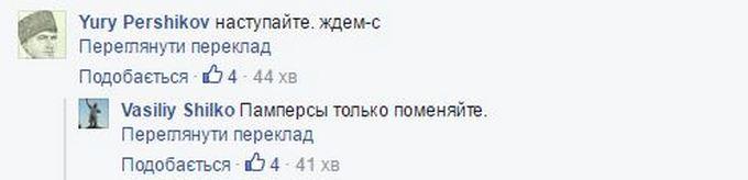 У бойовиків ДНР почалася істерія через ВСУ: стали відомі подробиці (1)