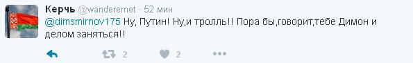 Подарунок Путіна Медведєву підірвав соцмережі: з'явилися фото і відео (7)