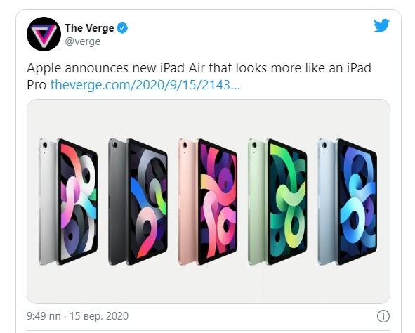 Презентация Apple 2020 - чем поразила мир легендарная компания в этот раз (3)
