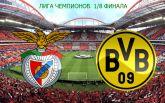 Бенфіка - Боруссія Дортмунд: онлайн трансляція матчу