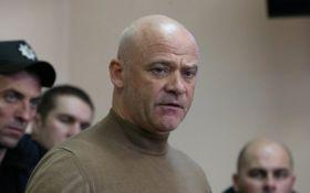 Справа Труханова: Апеляційний суд Києва виніс рішення