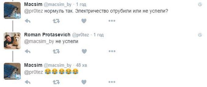 Мінськ розбурхав вуличний концерт опозиційного музиканта: з'явилося відео (1)