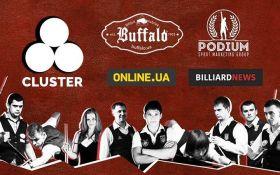 Бильярдный турнир Cluster Cup в Киеве, 1-я сессия финала: видеотрансляция