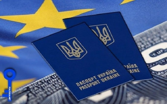 Безвізовий режим з ЄС: Мін'юст заявив про хороший сигнал для України