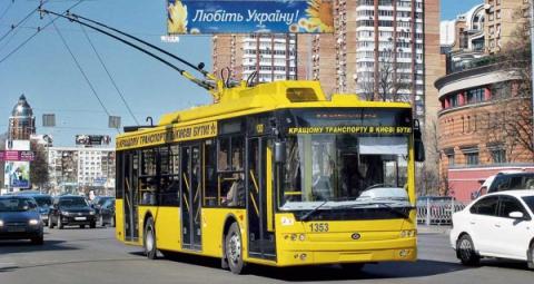 Робота громадського транспорту 14 жовтня в столиці змінена