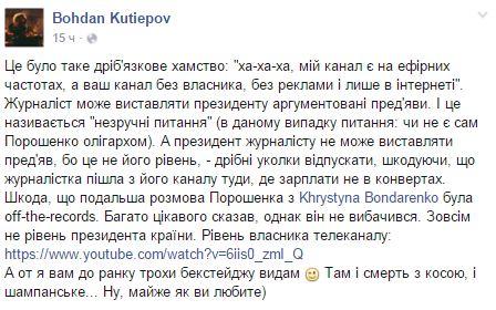 Промова Порошенка: реакція соцмереж на прес-конференцію президента (13)