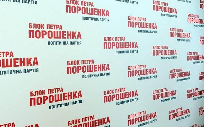 У Порошенко определились со сроками отставки Яценюка