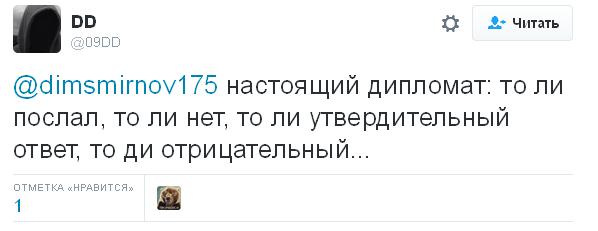 Соцмережі посміялися з міністра Путіна, який прикинувся культурним: з'явилося відео (1)