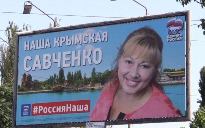 У Криму з'явилася своя Савченко, яка йде в Думу: опубліковано фото