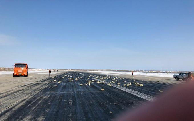 В России самолет потерял тонны золота и бриллиантов: появились фото и видео