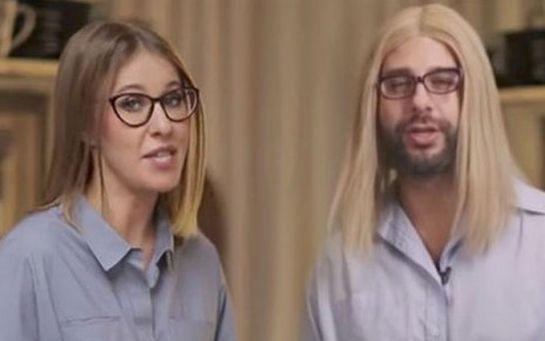 Появилась жесткая пародия на предвыборный ролик Собчак