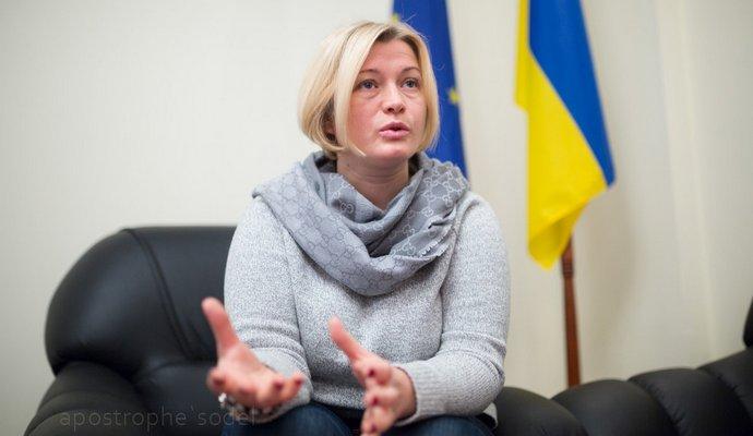 Боевики РФ не пускают Красный Крест к заложникам - Геращенко