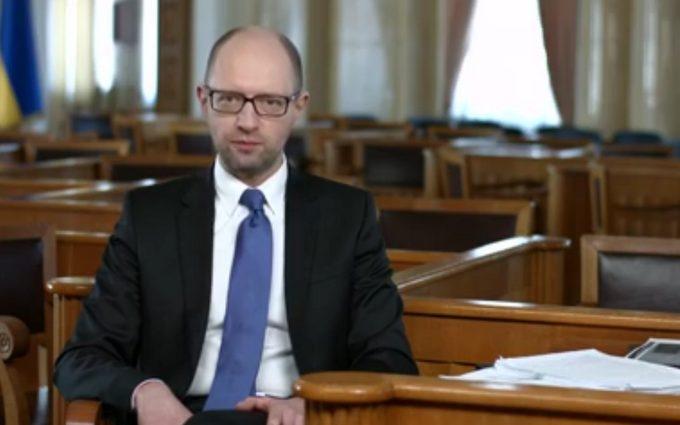 Яценюк предложил дать ему поработать: опубликовано видео