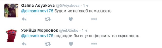 Будем ракеты на хлеб намазывать: в сети высмеяли заявление главного вояки Путина (2)