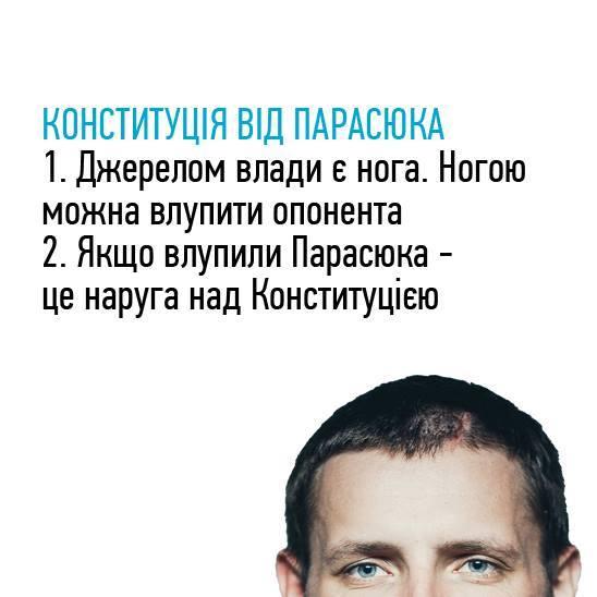 Конституції українських політиків: соцмережі повеселила добірка фотожаб (2)