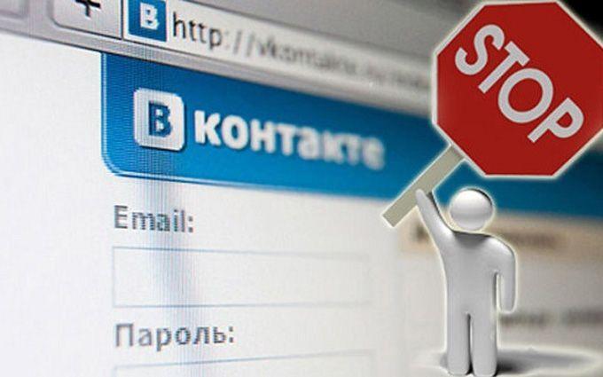 У Раді готують санкції для порушників блокування російських сайтів