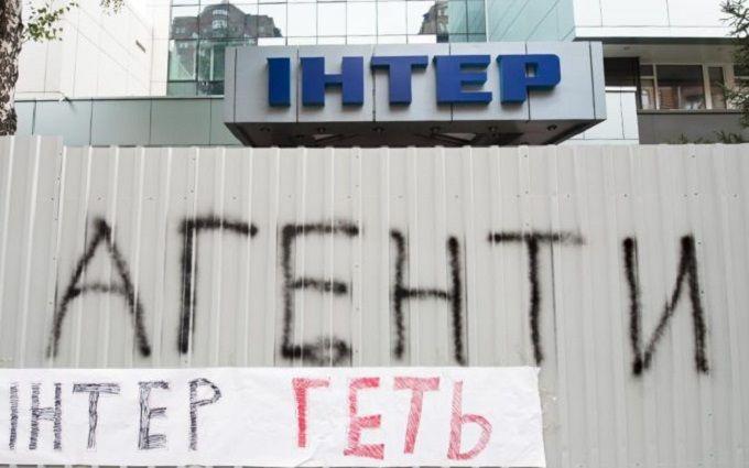 """У Авакова знову розкритикували """"Інтер"""" і показали драматичне відео"""