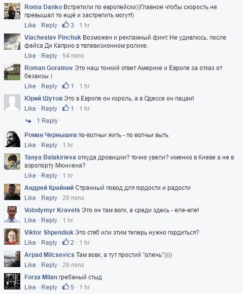 Соцмережі вибухнули після пограбування знаменитого американця у Києві (2)