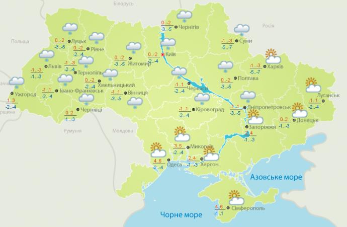 Погода на сьогодні: в Україні місцями очікується сніг, температура -3 до +6 (1)