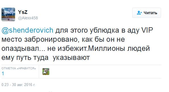 Шість мертвих друзів вже чекають на Путіна: соцмережі підірвав новий жарт (3)