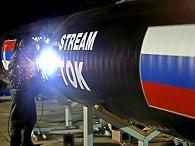 Проект газопровода Южный поток остановлен - Минэнерго РФ