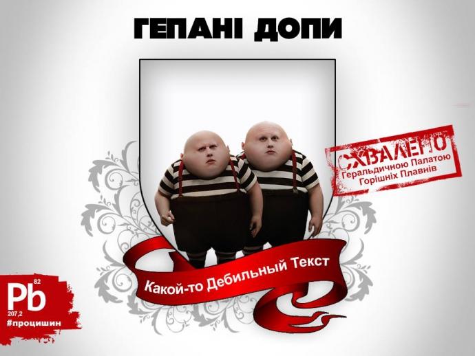 У мережі смішно перейменували українські та російські міста (1)