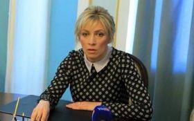 """""""Украина готовит провокацию"""": в РФ шокировали новым заявлением"""