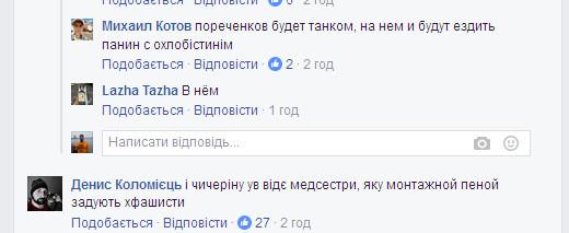 """Позывной """"Каштанка"""": соцсети кипят из-за актера Панина в роли боевика ДНР (3)"""