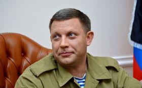 Ватажок ДНР в Москві побіг в українське місце: з'явилося фото