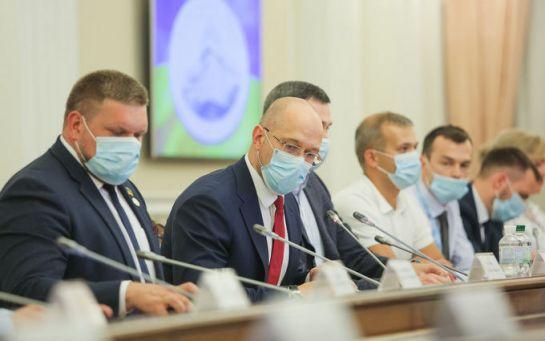 С 8 августа - Кабмин принял экстренное решение из-за ситуации в Украине