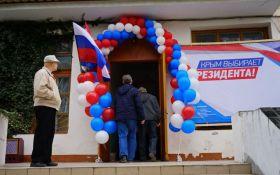 Выборы без выбора: МИД Украины прокомментировал голосование в оккупированном Крыму