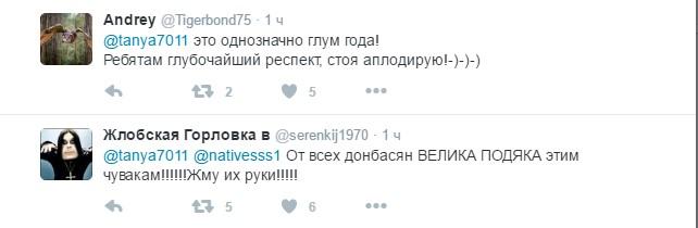Гімн України в окупованому Донецьку: з'явилися нові подробиці (1)