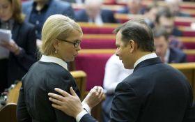 Ляшко не может успокоиться и снова обозвал Тимошенко