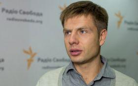 """Нардеп Гончаренко розкрив нові подробиці свого """"викрадення"""""""