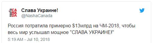 """Скандал на ЧМ-2018: президенту ФИФА напомнили о футболке с надписью """"Путин"""" (2)"""