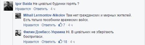 У бойовиків ДНР спалахнули склади з боєприпасами: з'явилося відео (1)