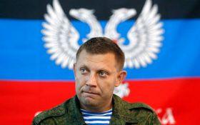 """Батя, иди: Захарченко смешно рассказал, как его """"назначили"""" главарем ДНР, появилось видео"""