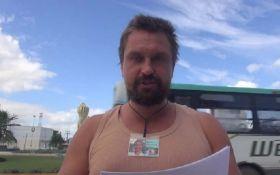 Росіянин, якого ледь не лінчували в Мексиці, виступив зі зверненням: з'явилося відео
