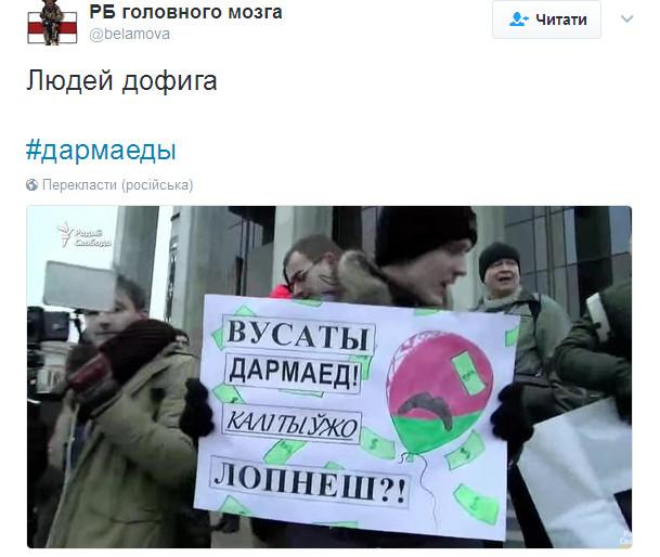 У Мінську люди вийшли на масові протести, соцмережі схвильовані: з'явилися фото і відео (3)