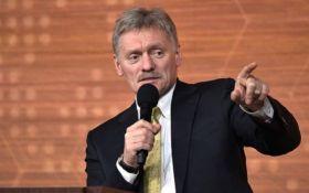 Вона не потрібна нікому - Кремль кинув новий виклик Україні