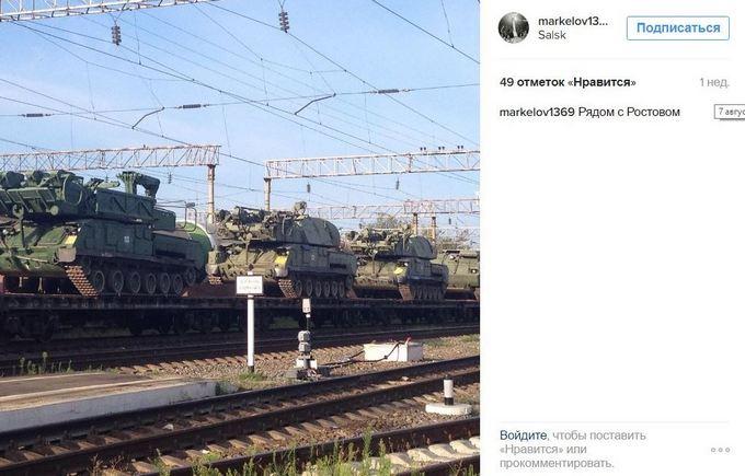 Росія знову везе в Україну військову техніку: з'явилося відео (1)