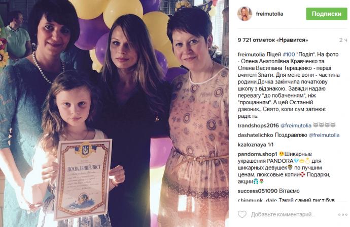 Українська телеведуча похвалилася фото з останнього дзвінка дочки (1)