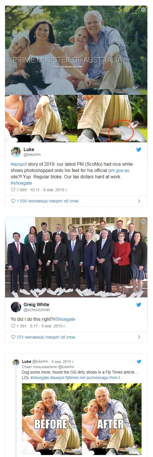Известный политик оконфузился из-за неудачного фотошопа (1)