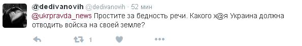 Розведення сил на Донбасі: глава Луганщини зробив гучну заяву, соцмережі стурбовані (1)