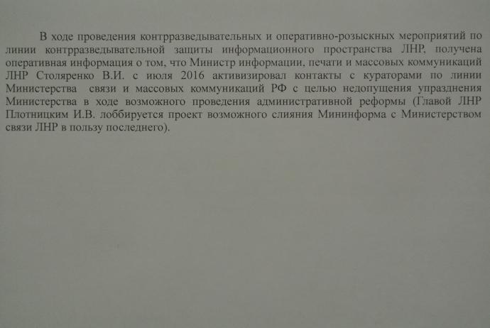 У ДНР зробили чесне зізнання про Росію: з'явився
