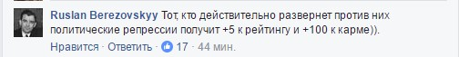У Порошенко высмеяли обращение Оппоблока и указали на интересный момент (3)