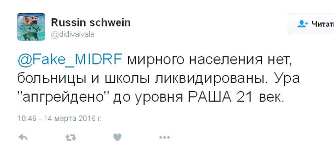 Соцсети штормит после новости о выводе Путиным войск из Сирии (4)