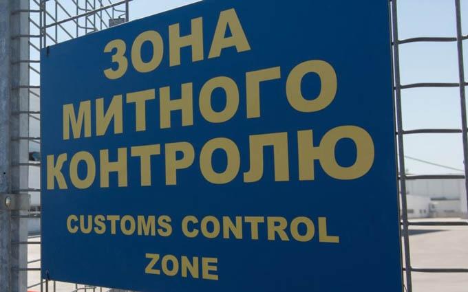 На Закарпатті знову затримана «дипломатична» контрабанда: опубліковані фото і відео
