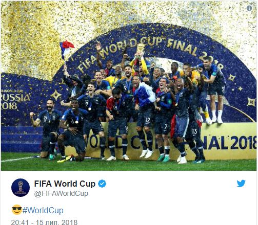 Франція стала Чемпіоном світу з футболу (1)