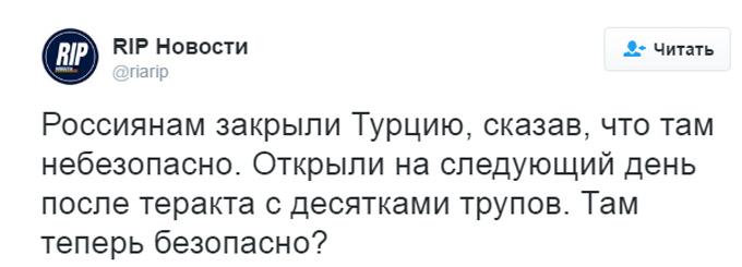 Дозвіл росіянам їздити до Туреччини: в соцмережах здивувалися логіці Кремля (1)